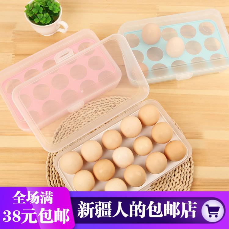 塑料鸡蛋冰箱收纳盒 便携式户外野餐15格塑料鸡蛋盒包装 厨房用品