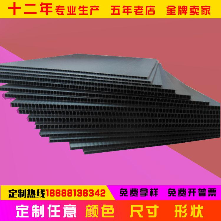 厂家直销黑色防静电中空板隔板抗静电塑料中空板材塑料瓦楞板