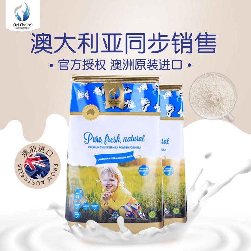 【两袋装】澳洲进口青少年学生儿童3-6岁全脂成长牛奶粉 高钙补钙