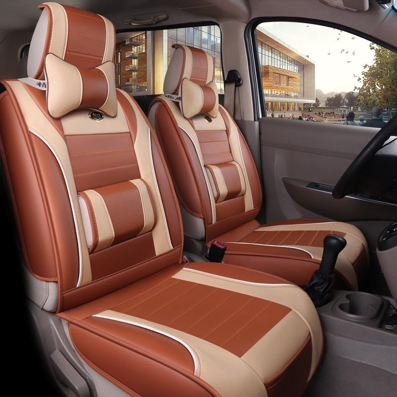 幻速H23 S3L S7 S3皮质面包商务车四季通用汽车座套七座专用坐垫