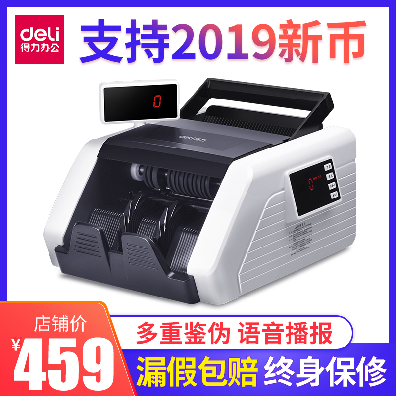 Китайские деньги Артикул 565317708148