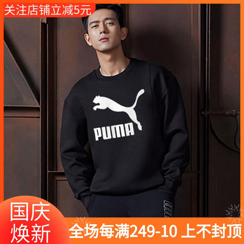 彪马Puma男装19秋新款李现同款大LOGO套头衫卫衣595892-01-47-券后228.00元