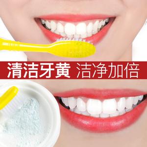 领5元券购买佰魅伊人牙齿变白洗白去黄非洗牙粉