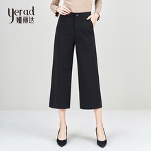 Arida Pants Fall 2019 New Broad-legged Pants Women's High waist, Black Straight Cylinder, Nine-minute Pants with Loose Drop Sense