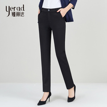 Yalida women's pants autumn and winter 2019 black straight pants women's loose casual professional pants with velvet show thin suit pants