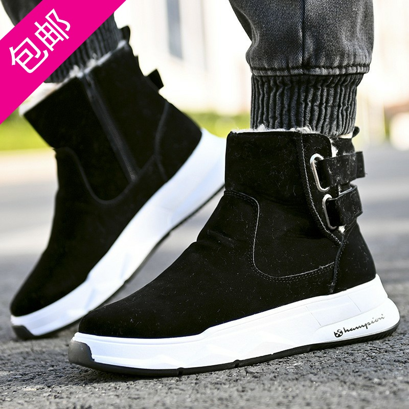 High top shoes mens winter 2021 winter new plush warm cotton shoes thick soled Snow Boots Mens belt buckle cotton boots tide