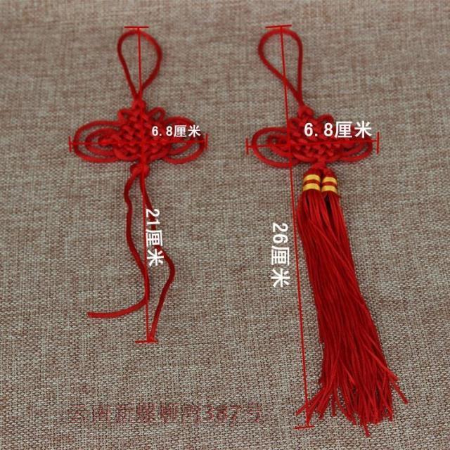 贵阳葫芦丝巴乌乐器挂坠乐器配件工艺品中国结中国风挂件茶饼吊坠
