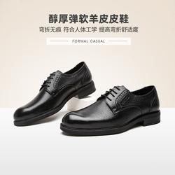 沙驰男鞋官方2021夏季新款时尚布洛克雕花男士皮鞋商务正装鞋