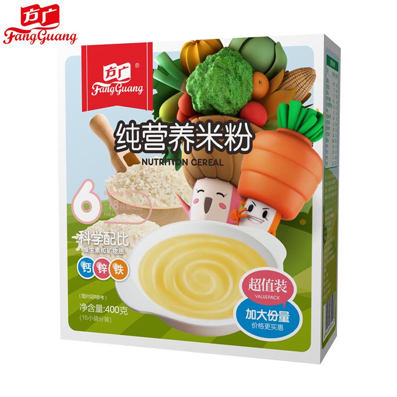 嬰幼兒輔食方廣純營養米粉^(1段^)400g