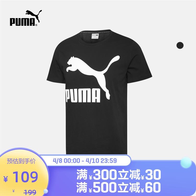 PUMA彪马官方正品 男子春夏休闲印花短袖T恤 CLASSICS 596535