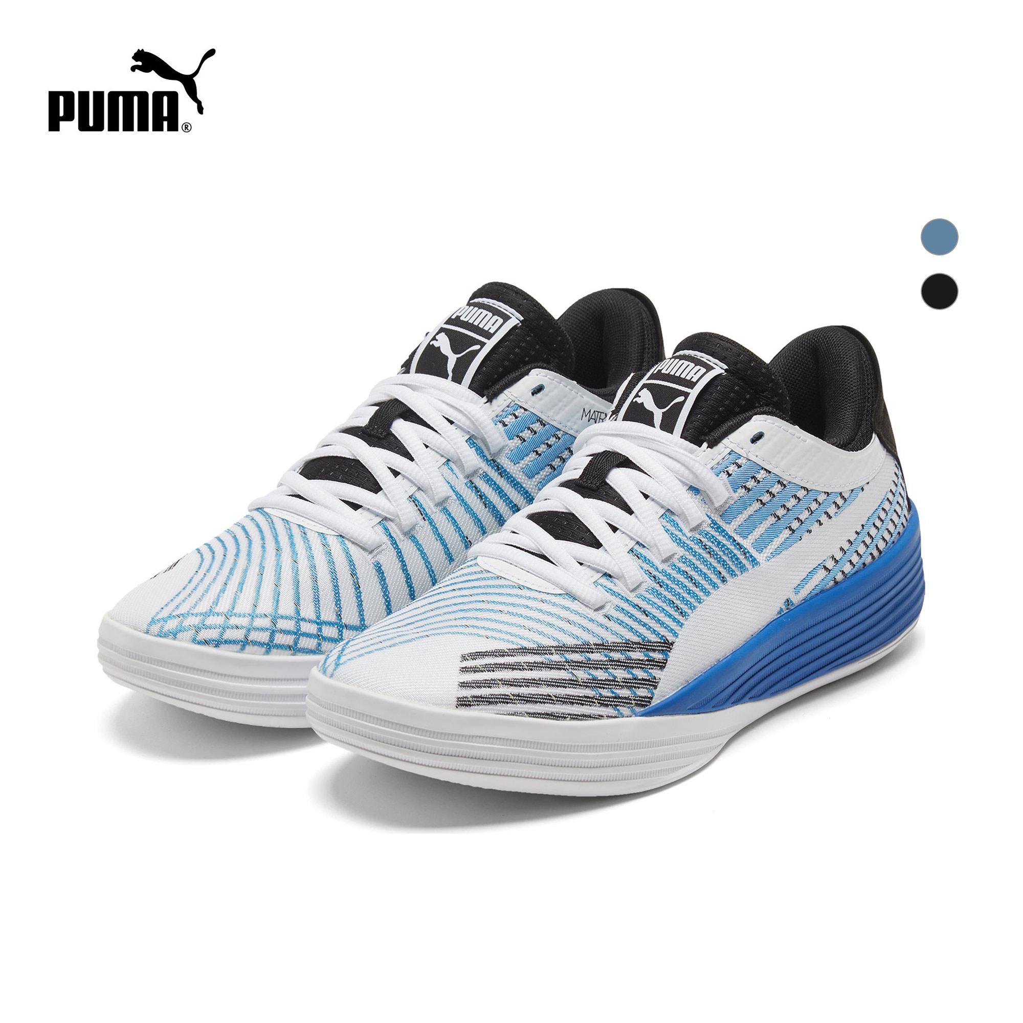 puma官方正品新款男女同款篮球鞋好不好
