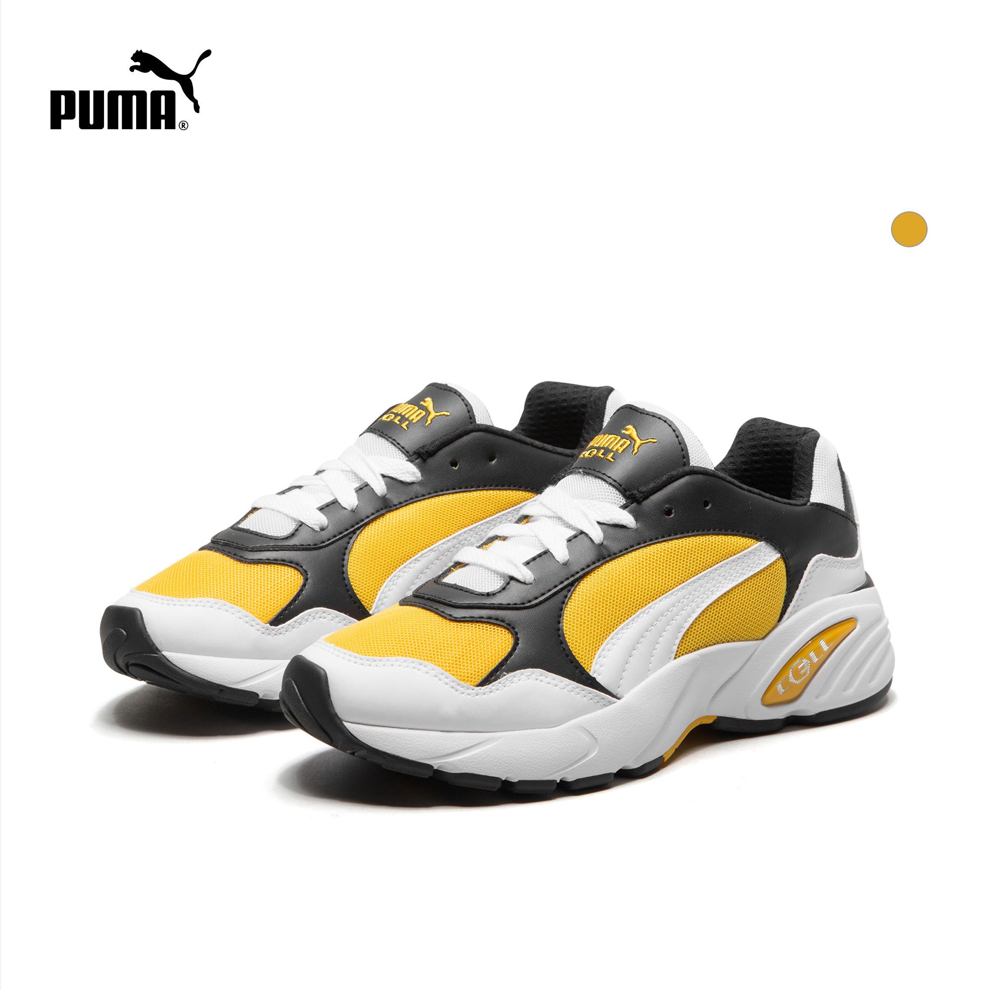 (用30元券)PUMA官方 李现同款男女同款休闲鞋 Cell Viper 369505