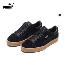 PUMA彪马官方男女同款休闲鞋BasketClassic363829