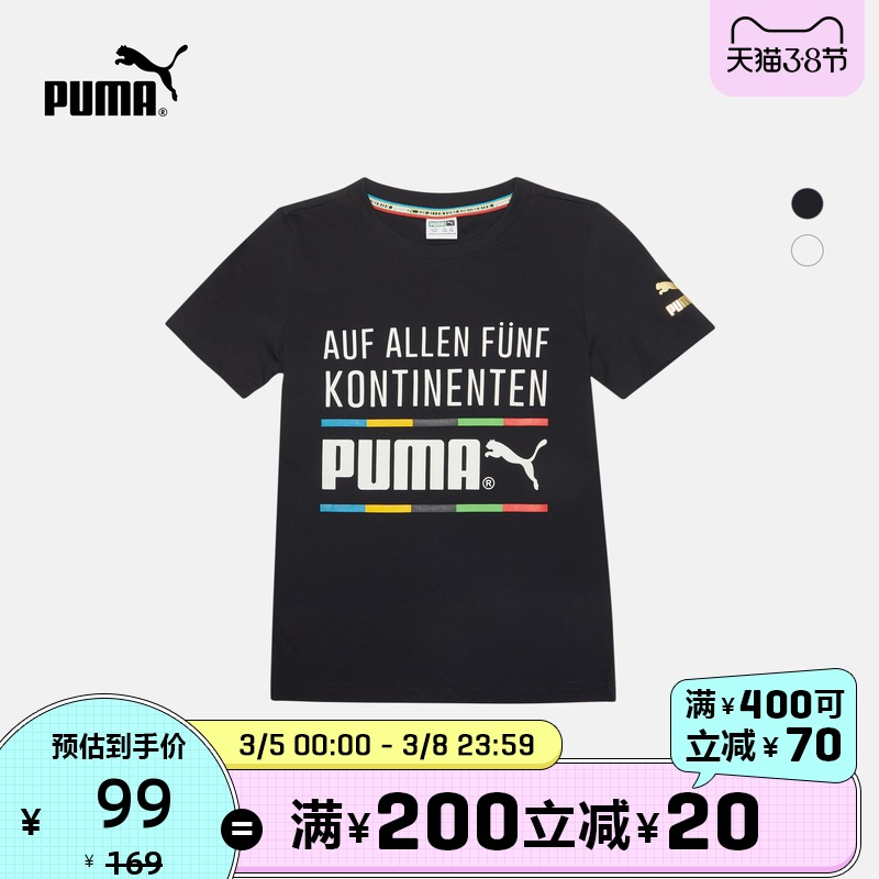 PUMA Hummer official authentic new children's student printed short-sleeved T-shirt TFS 597827