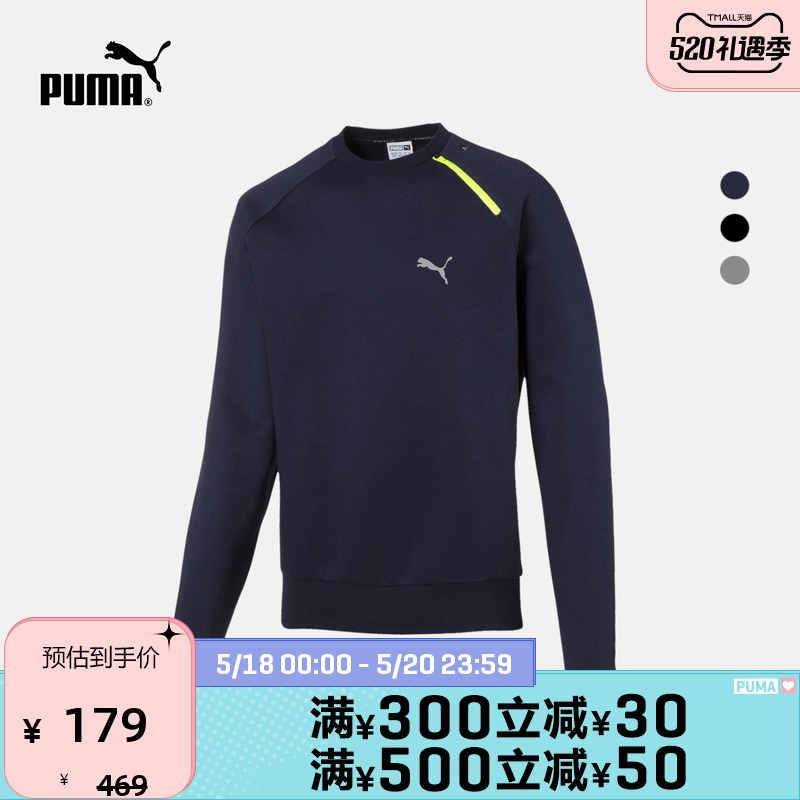 Evo 573783, Puma's official authentic men's round collar sportswear in Spring and Autumn Period