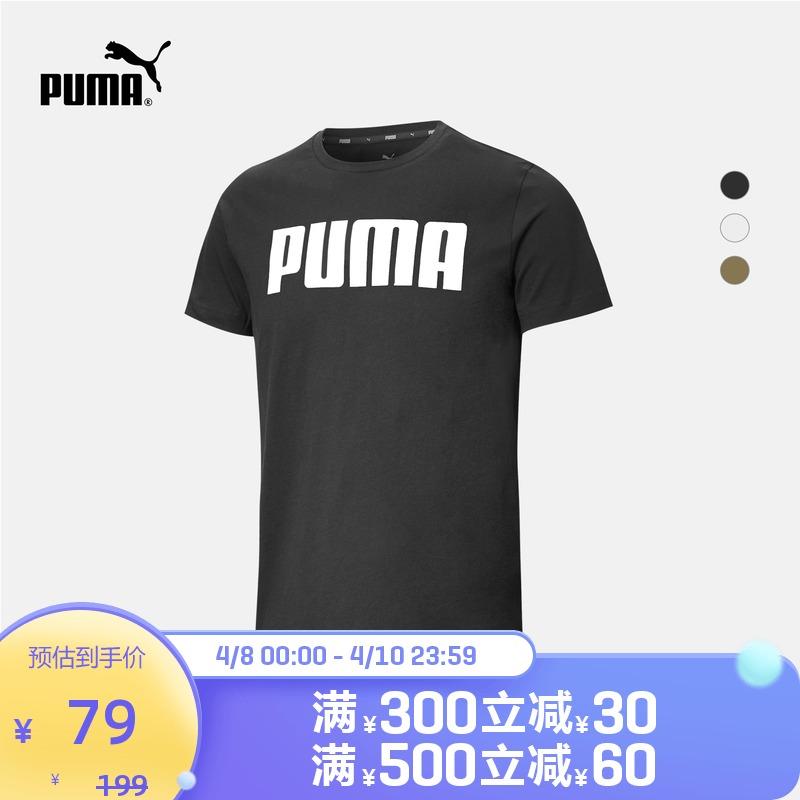 PUMA彪马官方正品 男子印花圆领短袖T恤 ESS 855151
