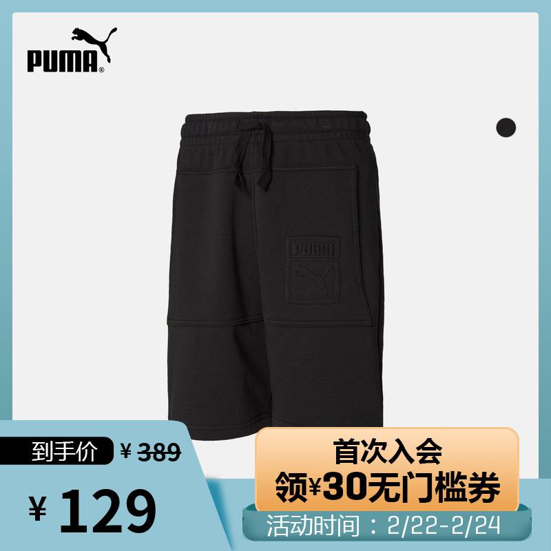 PUMA彪馬官方正品 男子抽繩短褲Archive 576231