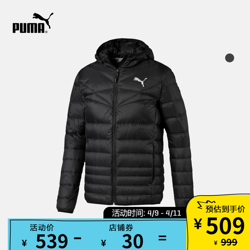 Puma puma official authentic men's autumn and winter hooded down jacket active 600 590350