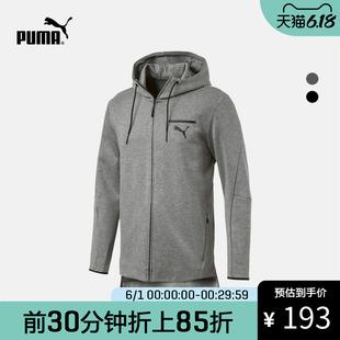 PUMA彪马官方正品 男子拉链开衫外套 574662