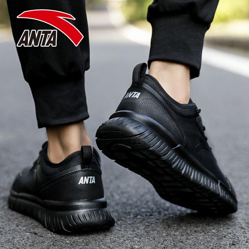 安踏男鞋2019新款夏季漫威联名黑豹正品透气跑步鞋休闲鞋运动鞋男