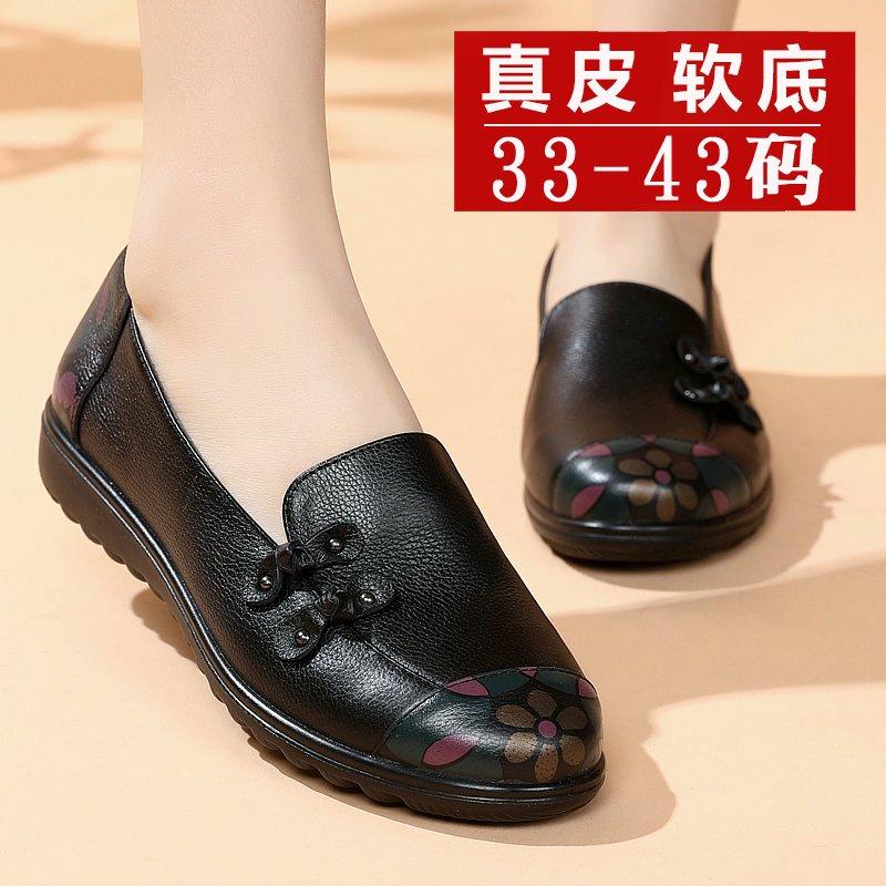 妈妈鞋秋款老太太软底真皮平底皮鞋需要用券