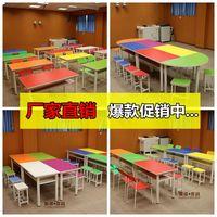 Дежурные небольшой студент урок столы и стулья школа вспомогательный руководство поезд класс урок стол двойной полоса стол цвет прекрасный техника стол