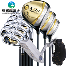 Xxio Golf Set SP900 Mens Club full set of XX10 prime Carbon rod Body Club Set