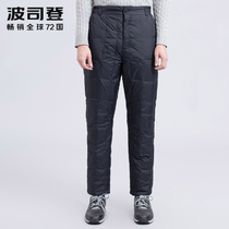 Beauchamp Middle-aged and elderly down pants men inside and outside wear thickened and enlarged code inner gall high waist duck pants winter down pants