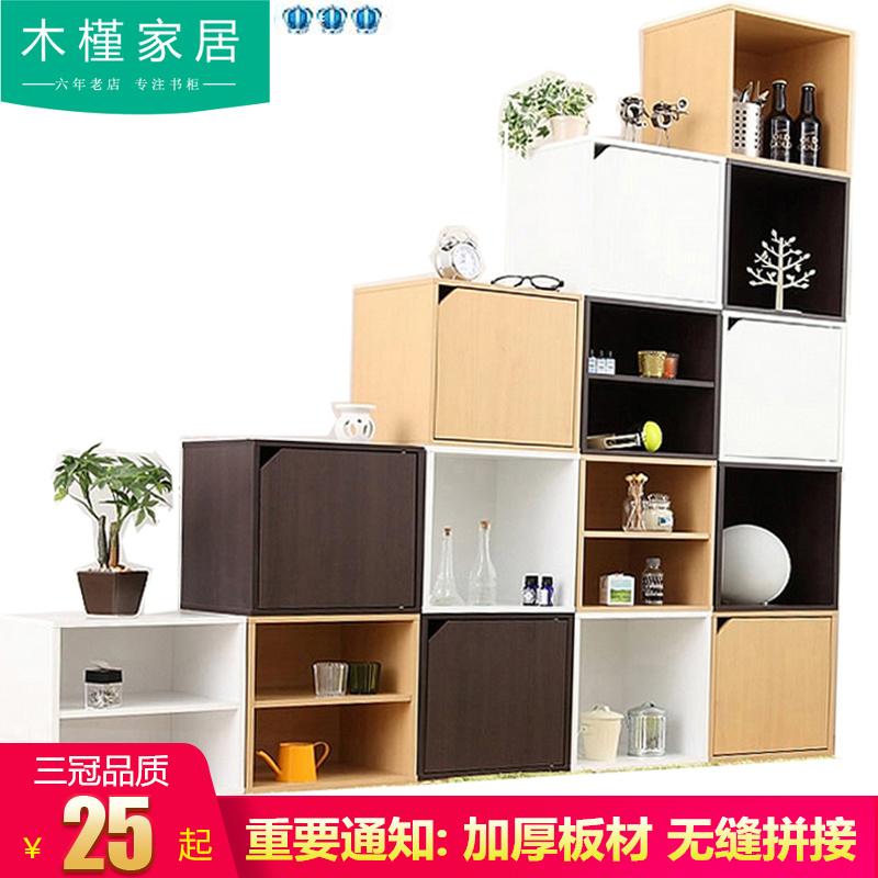 Книжный шкаф простой современный бесплатно сочетание один книжный шкаф небольшой шкаф с дверями легко книжная полка хранение хранение сейфы сын