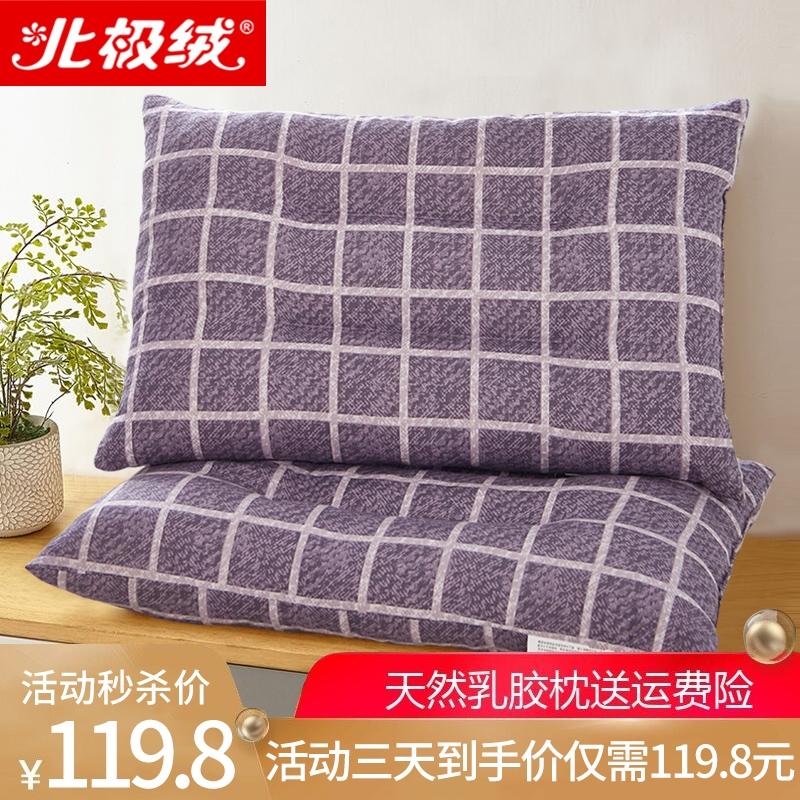 泰国乳胶枕头碎颗粒枕芯橡胶高回弹记忆枕成人学生护颈枕枕芯