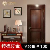 特權訂金美梅利斯純木門原木門室內門套裝定制橡木臥室平開門