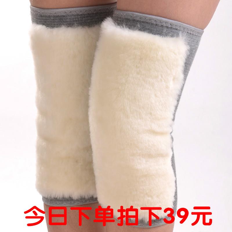 纯正真皮毛绒一体护膝 男女通用纯羊毛绒护膝 抗风保暖风湿护理