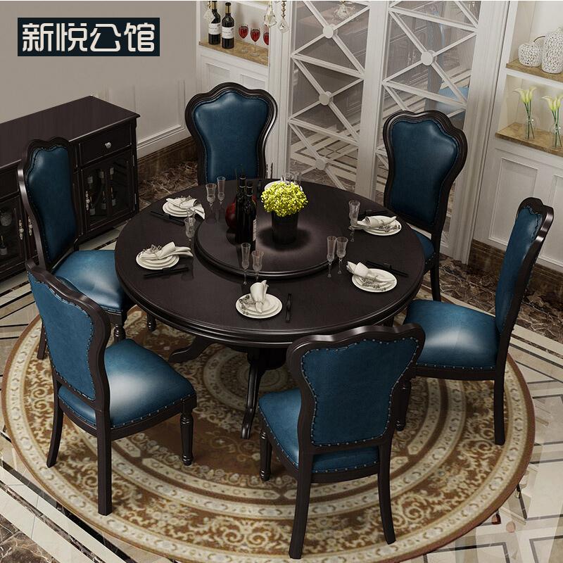 美式圆形餐桌带转盘6人8人大圆桌椅组合实木大户型一桌四椅吃饭桌