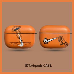 磨砂防滑airpods保護套3橙色勾勾Pro盒子殼潮牌蘋果藍牙耳機2代軟