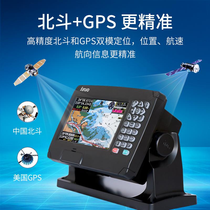 Xinnuo 7-inch marine chart machine Jiede xf-607gps Beidou double positioning satellite navigator navigation micro navigation