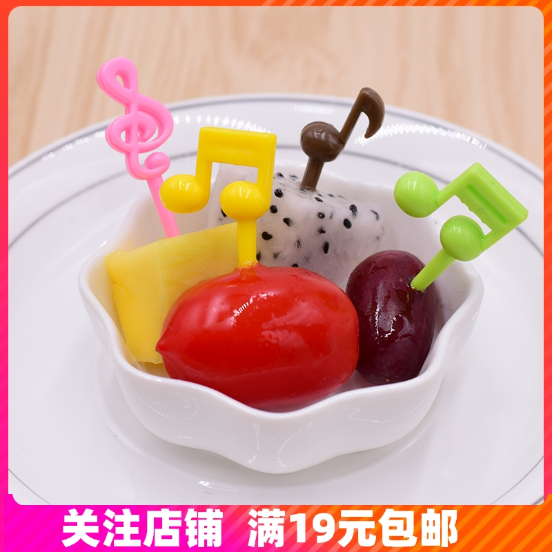 Notes fruit sign creative music salad fork student convenience note jewelry fork treble clef octave