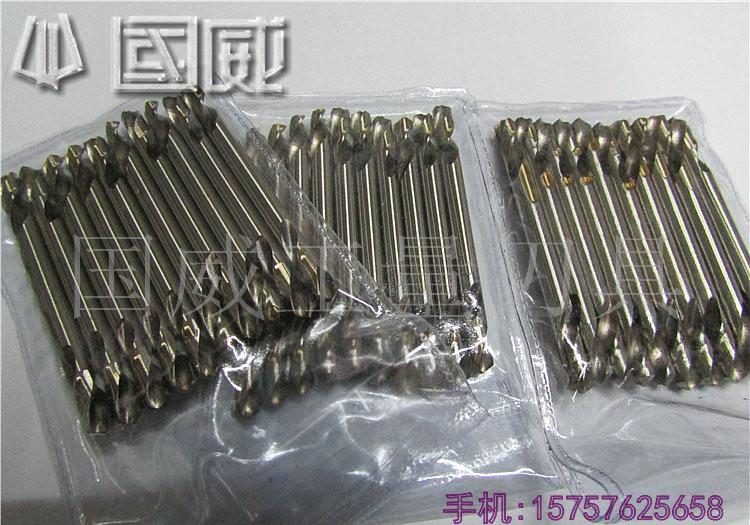 特价 金达双头麻直柄钻头3 3.5 4 4.2 4.5 5 5.2mm 双头钻头 直钻