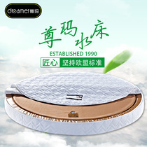 Heating constant temperature Water mattress large wave double bed wedding bed multifunctional European princess erotic round home round bed