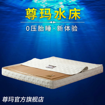 Constant temperature water bed double beds big wave sex mattress adult Home Hotel Multifunctional Simmons Custom-made