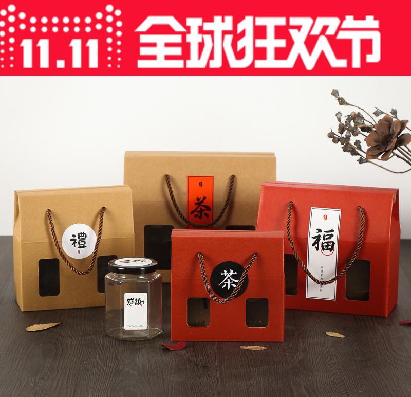 现货通用六棱瓶盒子蜂蜜包装盒年货礼品盒圆塑料瓶纸盒柠檬膏礼盒