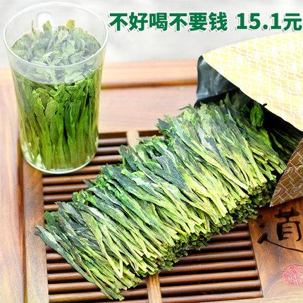 【试饮装】茶叶绿茶2019新茶太平猴魁茶 迎客松特级原产散装春茶