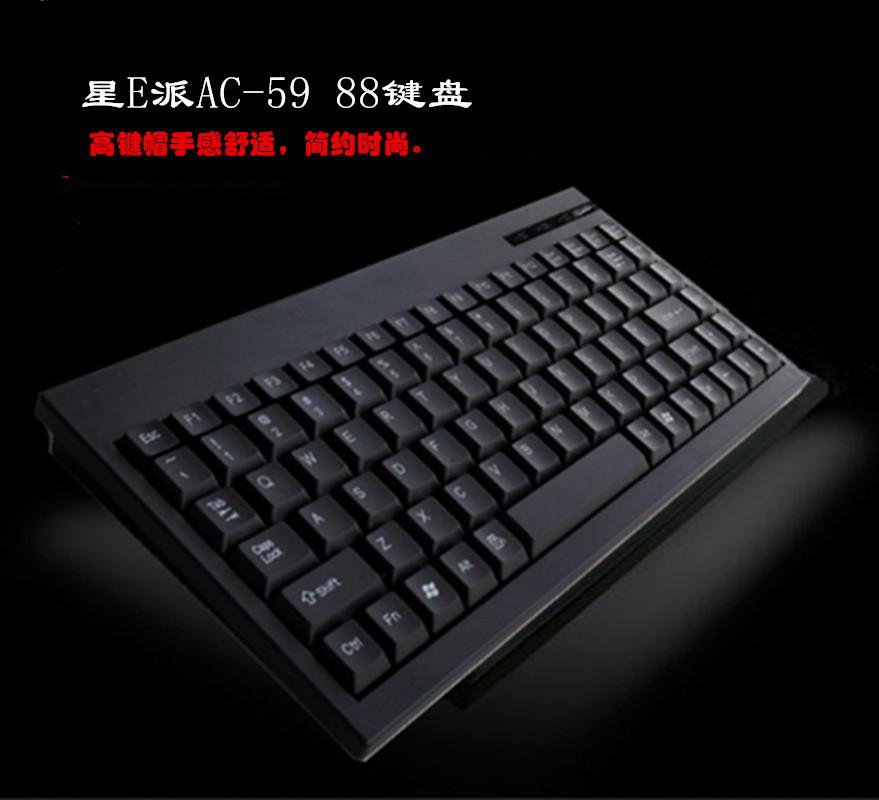 迷你工业圆口ps2 / usb数控小键盘11月07日最新优惠