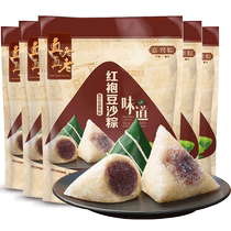 Really old red robe bean paste dumplings 130g*5 only zhejiang specialty jiaxing dumplings Breakfast fast food