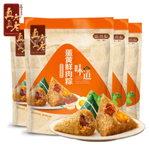 True old egg yolk meat dumpling 130g*4 bag Zhejiang specialty jiaxing dumplings Breakfast fast snack
