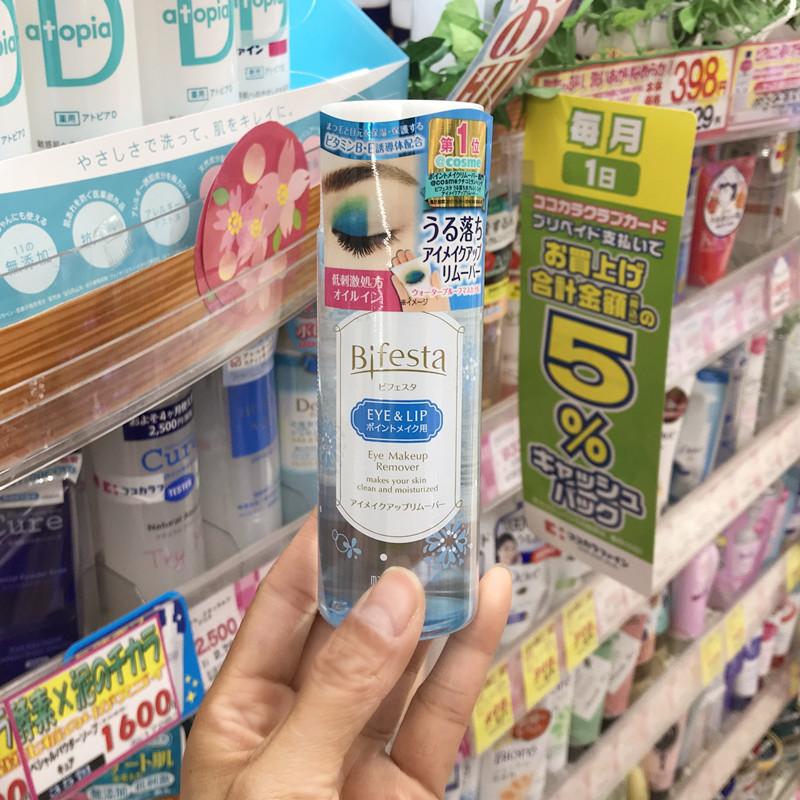 日本曼丹缤若诗眼唇卸妆液眼唇专用水油卸妆水深层清洁不油腻原装图片