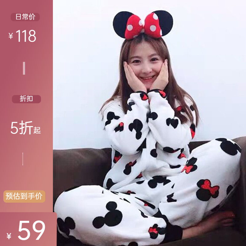 Pajamas womens autumn and winter thickened warm Plush lovely home suit one piece winter cartoon cartoon flannel