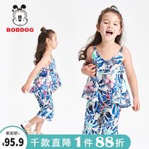 巴布豆童装旗舰店女童背心吊带裙套装2020年夏季新款薄款俩件套