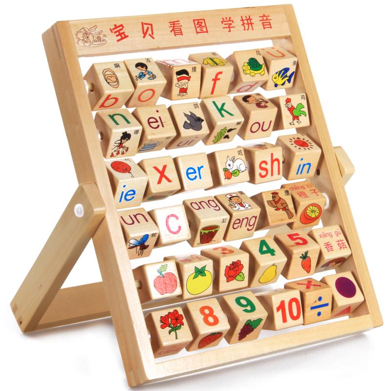 蒙氏早教教具木制学拼音翻板数字计算架宝宝智力学习教具2-3-6岁