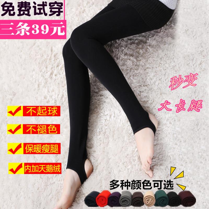 外穿九分显瘦黑色踩脚连体裤打底裤(非品牌)