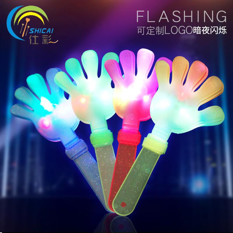 发光拍手器手掌拍小手拍巴掌拍演唱会晚会气氛道具荧光棒儿童玩具